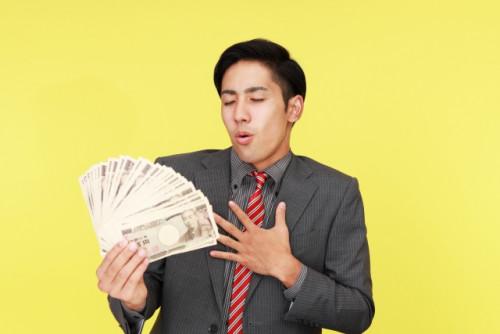 お金を持った人