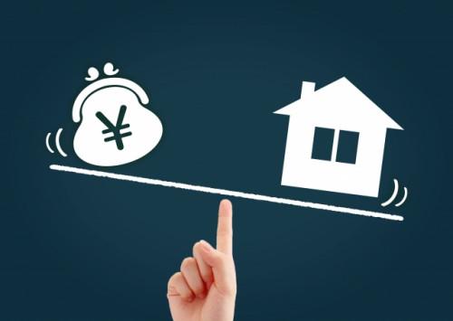 支出と住居バランス