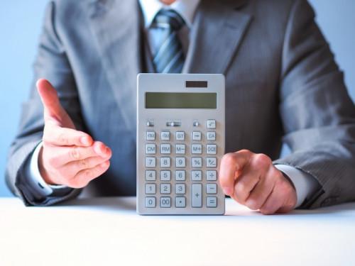 費用の計算イメージ
